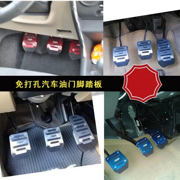 Car styling Non-Slip Car Pedal Cover Case For Mitsubishi ASX Outlander Lancer Colt Evolution Pajero Eclipse Grandis FORTIS