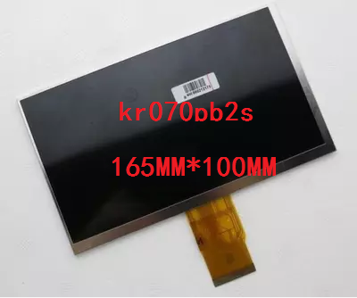 New 7 inch  50 pin lcd screen KR070PB2S REV: A/B/C/D/E LCD screen 165MM*100MM free shipping
