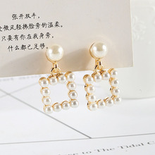 Trendy Exaggerated Simulated Pearl Geometric Dangle Clip On Earrings Without Piercing for Women Wedding Party Ear Clips Gift