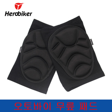 HEROBIKER Motorcycle Knee Protector Motorbike Moto Brace Protective Kneepad Support Gear Guards
