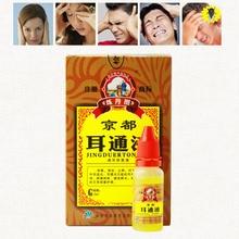 Sale15ml Ear Acute Otitis Drops Chinese Herbal Medicine for Ear