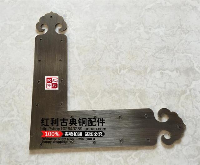 Классические Китайские антикварные медь медные фитинги дверь деревянная дверь настольный L тип угол углу бисера