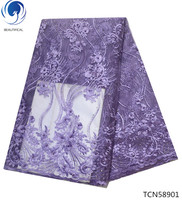 Beautifical purple french lace fabrics Embroidered 2018 fashion lace fabrics with beads and stones for women 5yards/lot TCN589