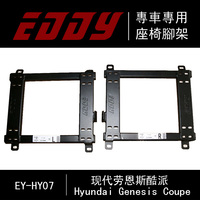 ONE PAIR Auto Replace Parts Iron Stainless Strength Car Racing Seat Brackest Base Mounting For Hyundai