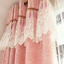 Сделанные на заказ роскошные красивые занавески принцессы для