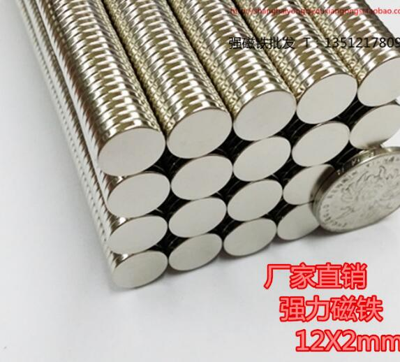 200pcs 12mm x 2mm 12X2 Super Strong Round Disc Rare Earth Neodymium magnet 12*2 NEW Art Craft Connection free shipping 100 pcs 5mm x 1mm disc rare earth neodymium super strong magnet n35 craft mode