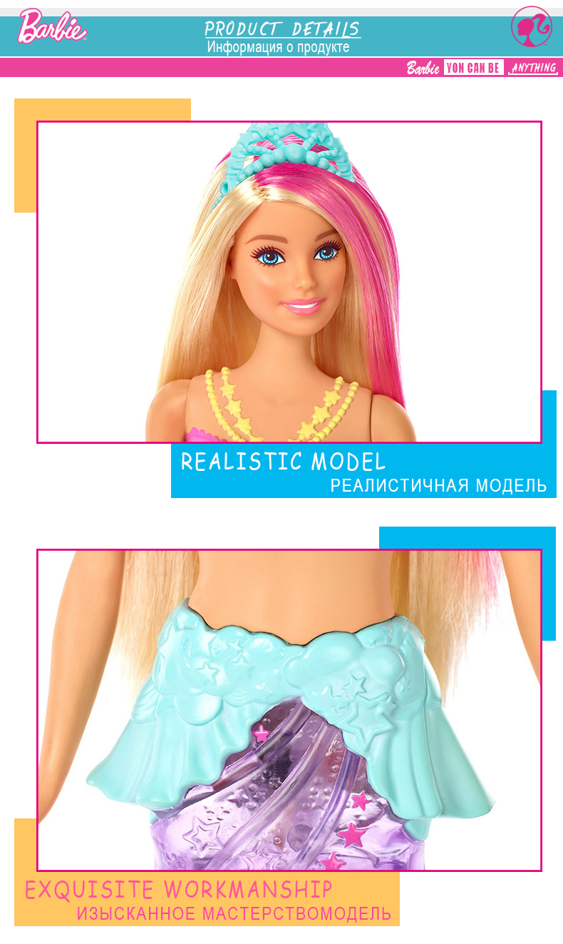 New Arrival Barbie5