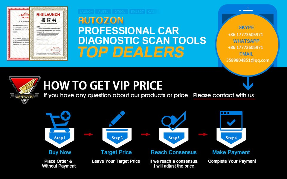 how to get vip price