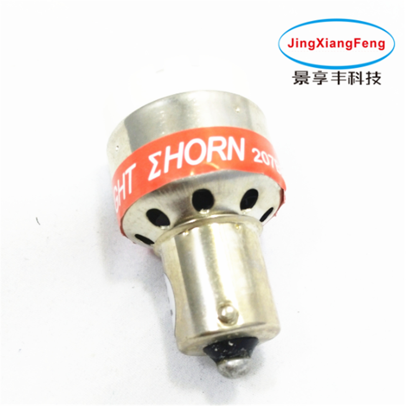 JingXiangFeng Bip sonore lumière BA15S P21W 1156 7506 3497 LED Auto Queue Côté Indicateur Parking Lampe Inverse arrière Ampoule 12 v