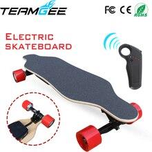 70mm Hub Motor Dual Motor Electric Moterized Longboard 4 Wheels Electric Skateboards With Remote Controller 4400mAh