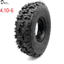 ATV Go kart MIni Quad 4.10 6 inch tire snowplow tires Snowmobile tires 4.10 6 inch beach tires With Inner Tube