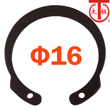 IRTW 16) M1308/JV обратное внутреннее стопорное кольцо(обратное внутреннее кольцо) 100 шт./лот