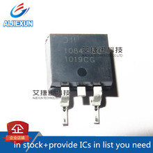 Fixed-Mode-Regulator And AP1084K50G-13 TO263 20PCS Low-Dropout POSITIVE ADJUSTABLE 5A