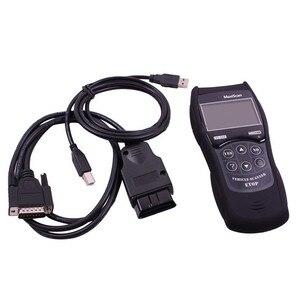 Image 3 - السيارات الماسح الضوئي MaxiScan المحرك خطأ OBD2 EOBD JOBD سيارة رمز القارئ VS 890 ماسح ضوئي تشخيصي أداة متعددة اللغات VS 890