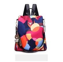 Anti กระเป๋ารถกระเป๋าไหล่โรงเรียน - theft