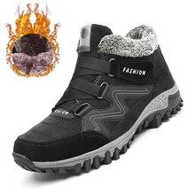 Брендовые мужские зимние ботинки, большие размеры 45, новые мужские ботинки с мехом, унисекс, зимние ботинки, теплая плюшевая обувь, осенние ботинки с высоким берцем