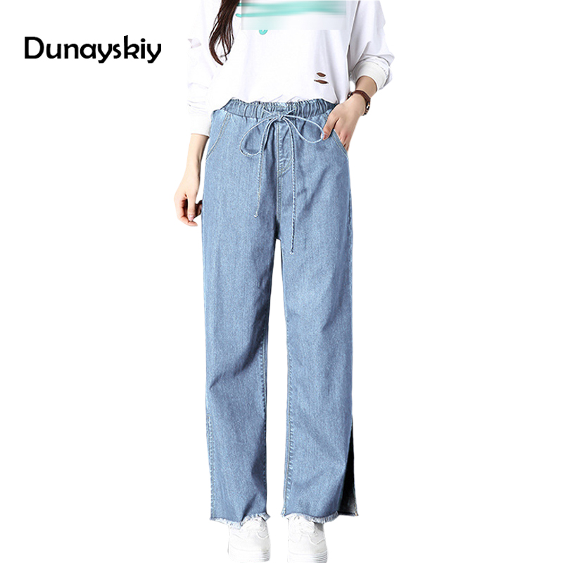 casual loose women's jeans preppy chic elastic mid waist full length straight pants lace up simple student pockets woman trouser loose lace up casual mens pencil pants