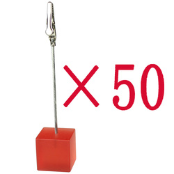 Lot 50pc red resin cube wire card notes picture photo memo clip holder wholesale standing table.jpg 250x250