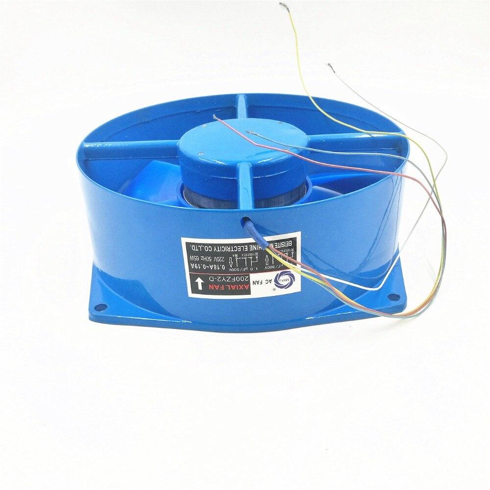 D Fan Box 65W Axial Direction 200FZY2 Adjustable Fan Single Blower 18A Wind Cooling 0 Flange Electric AC220V Fan