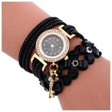 FULAIDA Bracelet watch new hot selling lady four flower Korean velvet hand list black