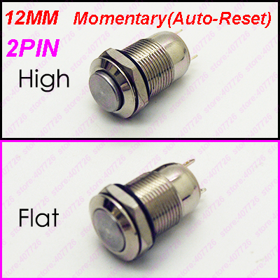 50PCS 12MM 2PIN Metal Button Switch High/Flat Head Waterproof Momentary Not Fixed Push Button Auto Reset Car System Home use