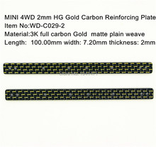 RC MINI 4WD 2mm HG Gold Carbon Reinforcing Plate Self made Parts Tamiya MINI 4WD Carbon