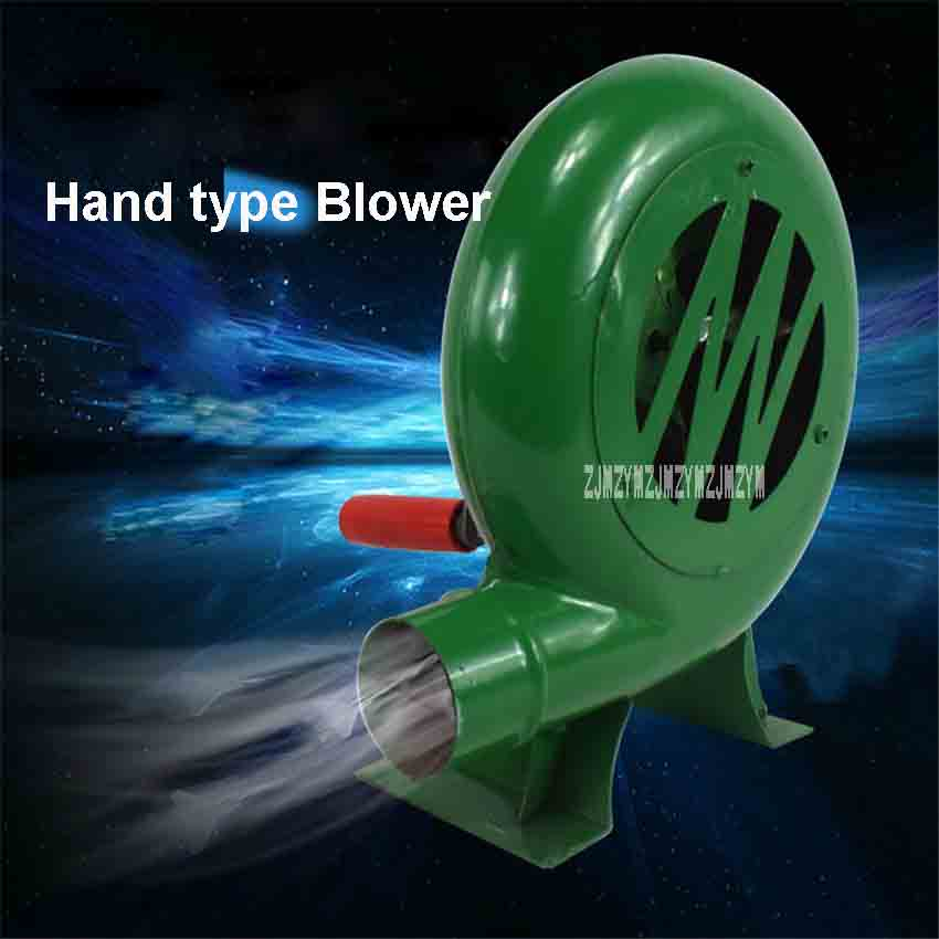 New Household Blower Outdoor Hand Crank Blower Manual Barbecue Booster Small Blower 250W 50MM Outlet Diameter 1:36 Speed Ratio