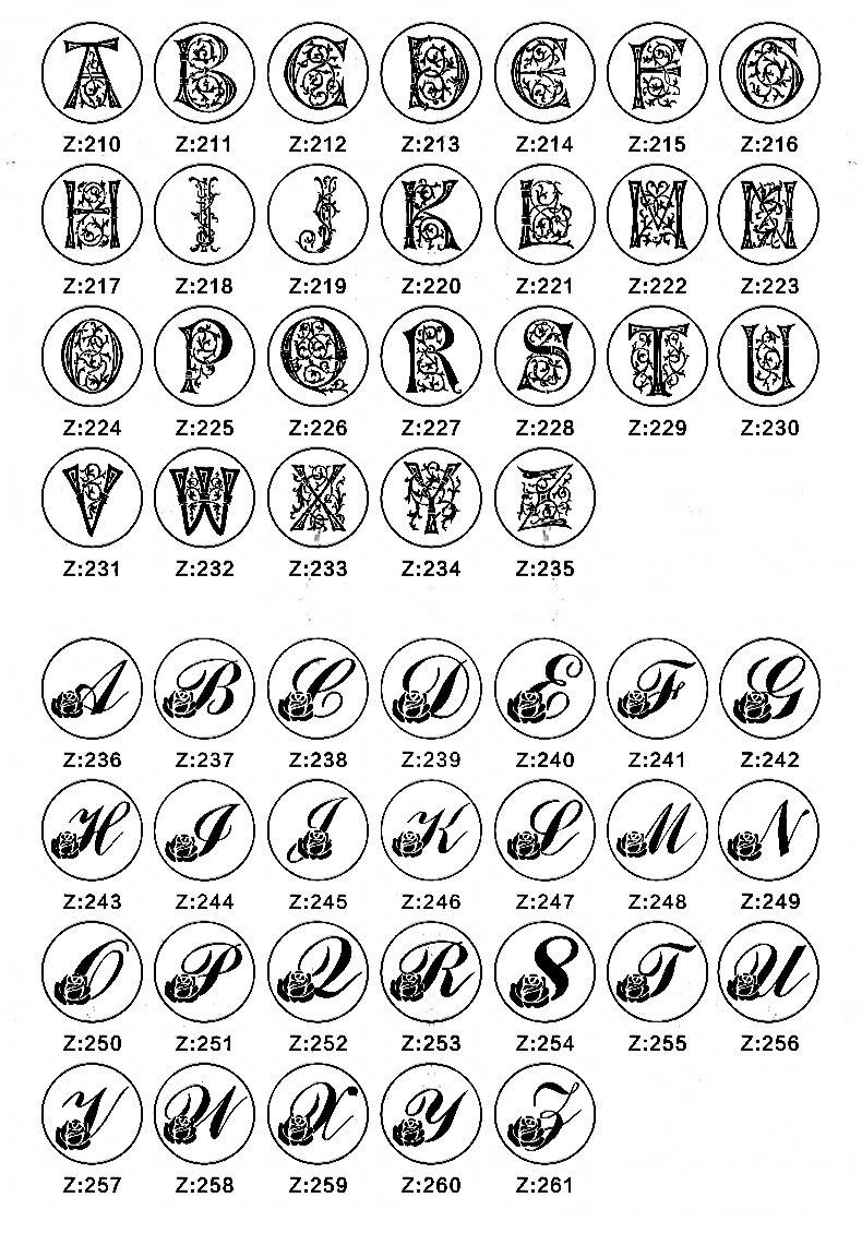 Letter stamp 1-5