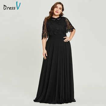 Dressv black scoop neck plus size evening dress lace elegant a line half sleeves wedding party formal dress evening dresses - DISCOUNT ITEM  47% OFF All Category