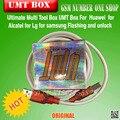 100% Оригинал Конечной Multi Tool Box UMT Коробка Для Cdma Разблокировать, flash, Блокировка sim-карты Бесплатная Доставка
