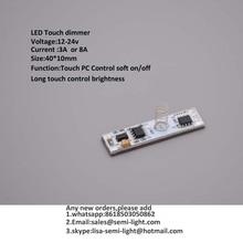 pcba ledタッチディマー用ledアルミストリップライト 30ピース/ロット12-24ボルト8a
