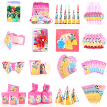 Princess Kids birthday party decorations girls cartoon kids Party Supplies tableware Decoration baby shower