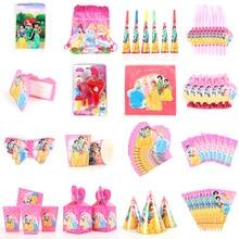 Princess Kids birthday party decorations girls cartoon kids Party Supplies tableware Decoration baby shower