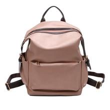 Мода Досуг сплошной PU кожа 2017 рюкзаки Свежий Простой школьников сумки на плечо большой Ёмкость туристические рюкзаки BP038