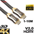1m/1.5m/2m/3m/5m/10m Braided Ultra HD HDMI Cables V2.0 High Speed Ethernet  HDTV 2160p 4K 3D Zinc Alloy Cable