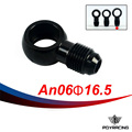 PQY RACING- Aluminum banjo adaptor Bolt AN6 AN- 6 - 6 an to 16.5mm brake fitting Black PQY- SL776- 06- 16