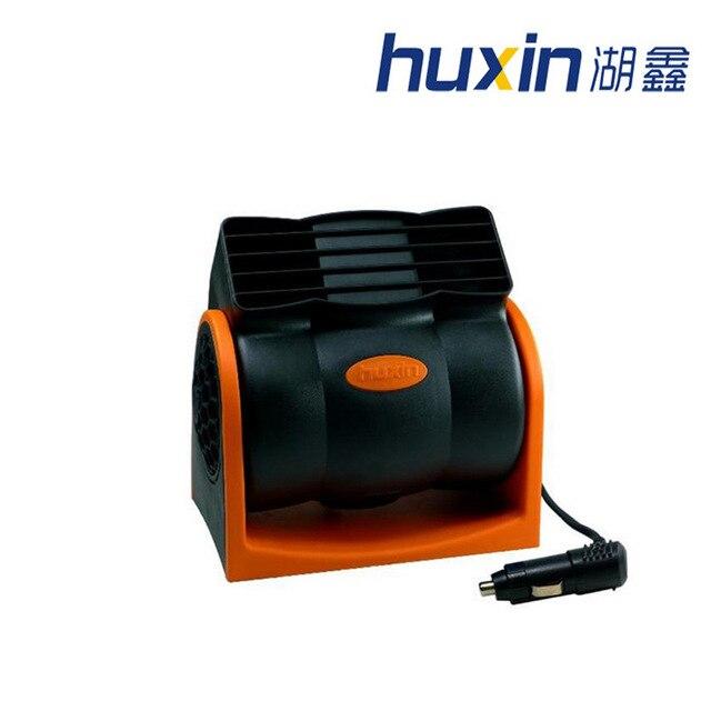 2017 New 24 Volt Cooling Fanscar Cigarette Lighter Fan Fan Two Stall Speed Of Wind Hx-302 New 24v Track
