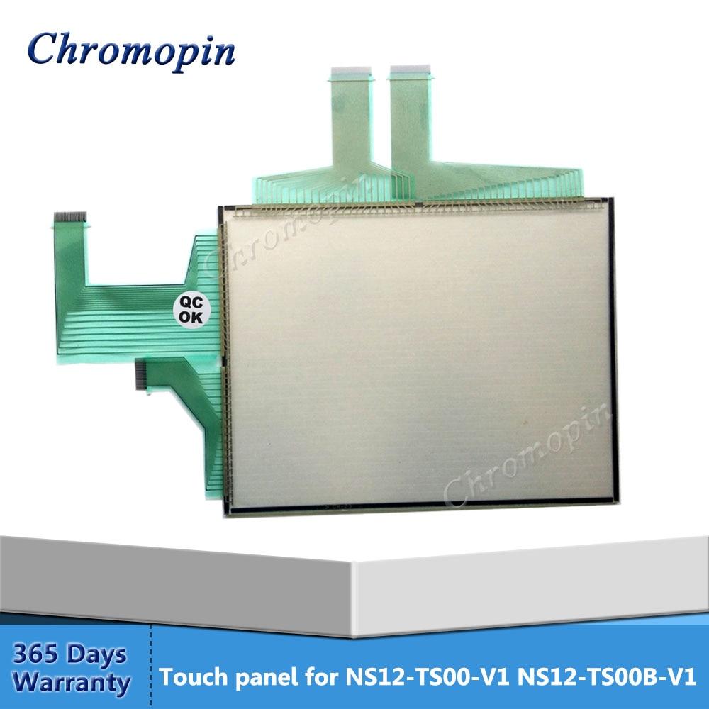 Touch panel for Omron NS12-TS00-V1 NS12-TS00B-V1 NS12-TS01-V1 NS12-TS01B-V1 free shipping sol 047 5115 fpca v1 0 touch