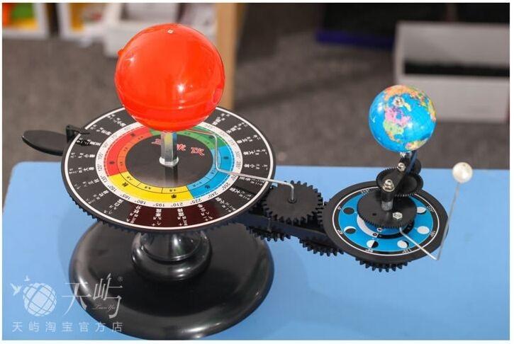 Solar system model Three balls Solar earth and moon ...