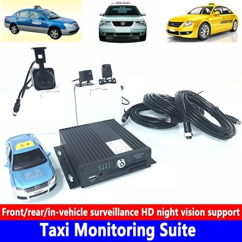 vigilancia de video local host sd card gravacao ciclo kit de monitoramento de maquinas pesadas