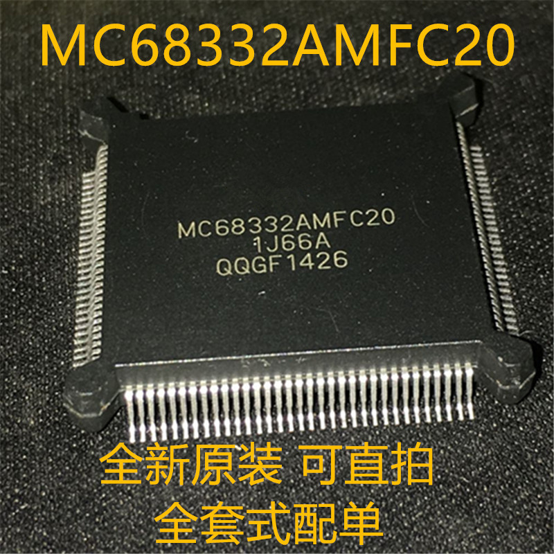 5pcs lot New original MC68332AMFC20 MC68332AMFC PQFP132