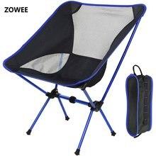 Dropshipping แบบพกพาน้ำหนักเบาเก้าอี้ตกปลา Solid Camping เก้าอี้พับกลางแจ้งเฟอร์นิเจอร์สวนแบบพกพา Ultra Light เก้าอี้
