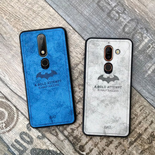 deer cloth mobile phone case on for nokia