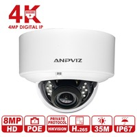 Anpviz HD 8MP IP Camera with Hikvision protocol 4K Surveillance Security Video Camera H.265 IR Day & Night vision