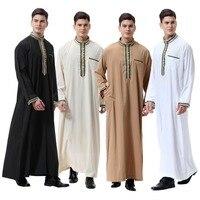 Muslim Arab Abaya Jilbab Moslem Pants Islamic Men Thobe Thawb Caftan Suit Robes Worship Service Middle East Ramadan