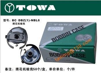 made in china Bobbin case for Tajima, Barudan, SWF and Chinese embroidery machines