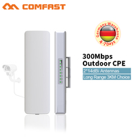 300Mbps COMFAST CF E312A 5.8Ghz Access Point with 2*14dBi Antenna high power wireless outdoor WIFI repeater CPE Nanostation