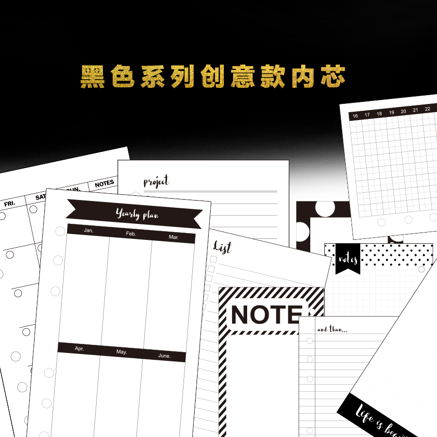 dokibook 2017 Crearive Black item loose Leaf Spiral A5 A6 Filler Pages With Monthly Year Planner List Pages Love doki туфли item black item black it004awqic28