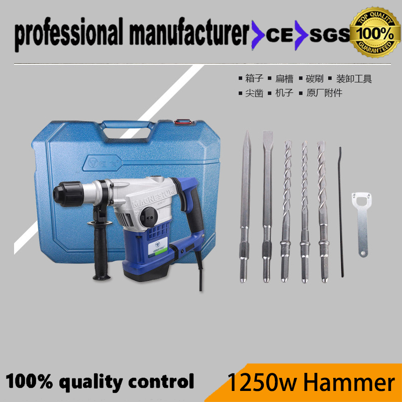 electrical hammer for cement broken wall brick broken max 90mm drill and 2800ipm at good price and fast delivery|electric hammer|hammer electricdrill hammer - title=