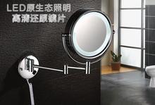 High-grade mirror 9-inch телескопическая рука ванная комната зеркала Со СВЕТОДИОДНЫМИ огнями настенное зеркало увеличение 3X большой косметический зеркало
